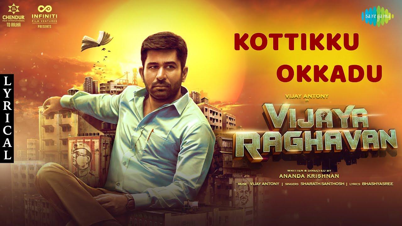 Kottikku Okkadu - Lyric Video | Vijaya Raghavan | Vijay Antony | Aathmika | Ananda Krishnan