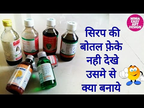 Best out of waste syrup bottle craft idea |Indian art | web gallery of art |diy arts and crafts |ART
