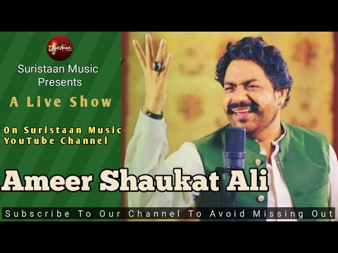 suristaan-presents-ameer-shaukat-ali-live-streaming