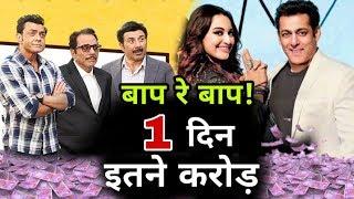 Yamla Pagla Deewana Phir Se Opening Day Collection | Dharmendra, Sunny Deol, Bobby Deol