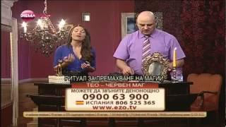 EZO TV (Diema), 27.5.2014. - Theo i Antoniya
