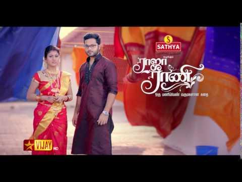 Raja Rani Promo Today Promo 25-05-17 Vijay Tv Serial Promo Online