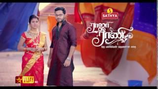 Raja Rani - 29th May 2017 - Promo 4