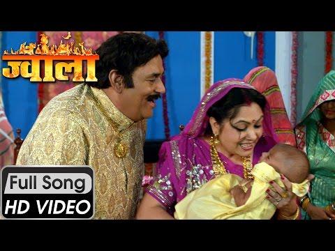 चाँद सलोना  Chaand Salona | Jwala Khesari Lal Yadav | Latest Bhojpuri Movie Songs 2016