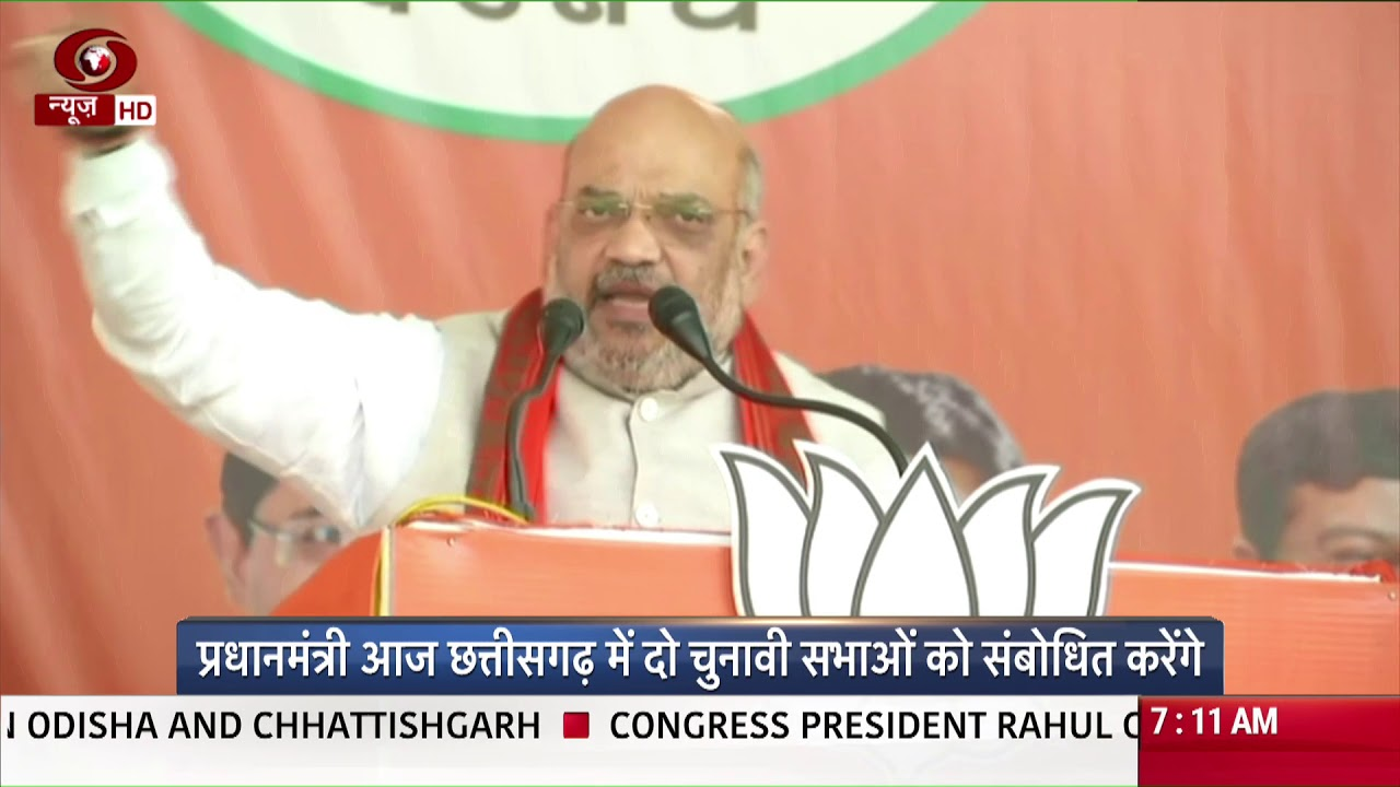 LS Election 2019: PM Modi to address rallies in Odisha and Chhattisgarh