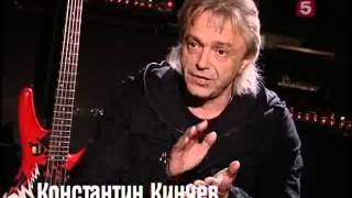 "20 марта 2009 - История рока. Группа ""Led Zeppelin"". Предисловие Кинчева"