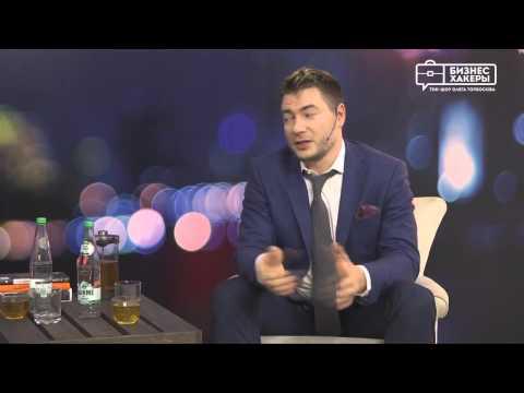 """Руслан Татунашвили для """"Бизнес-Хакеры"""". О GSEA, конкуренции, эффективном привлечение клиентов"""