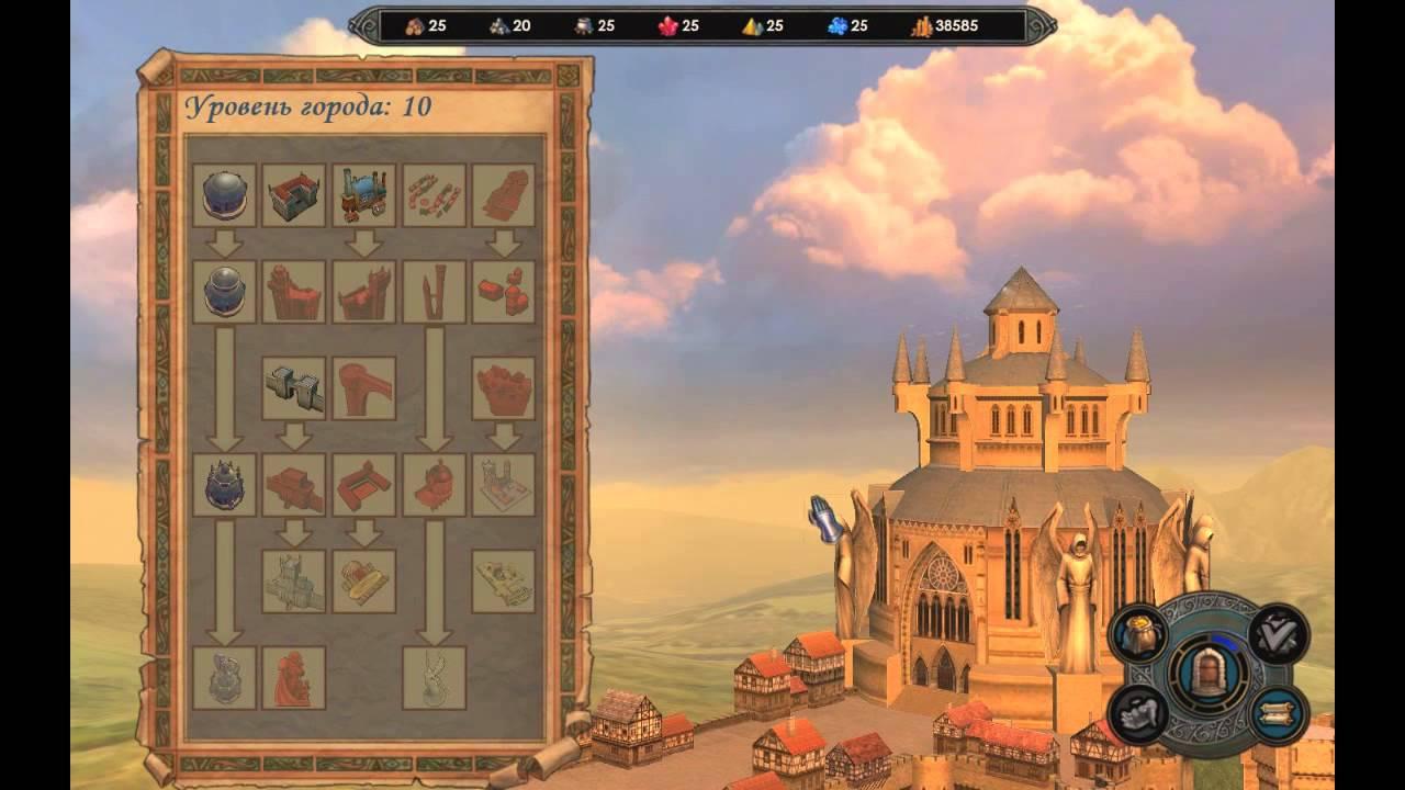 Heroes 5 - Гайд. Строительство замка - YouTube