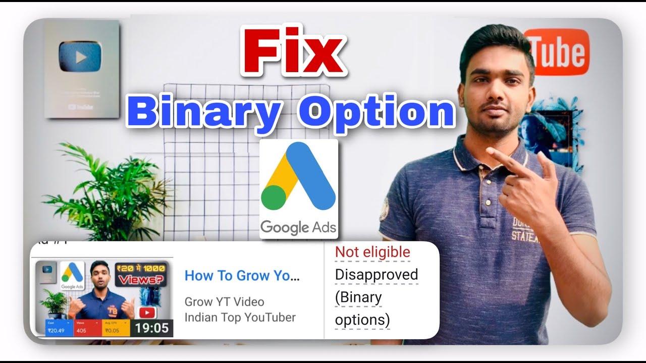 Google binary options walt bettinger salary