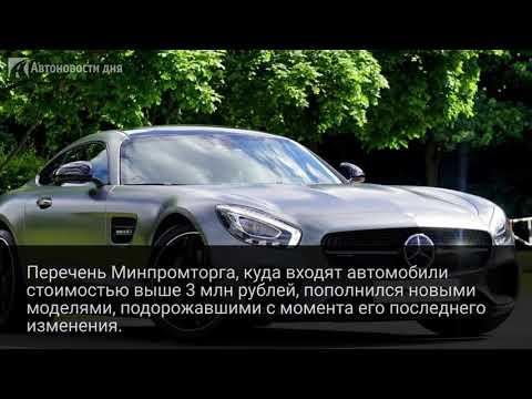 Транспортный налог изменился в России