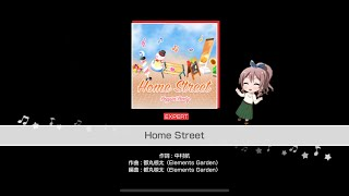 """BanG Dream! Girls Band Party! Poppin'Party """"Home Street"""" Expert 25【バンドリ!】"""