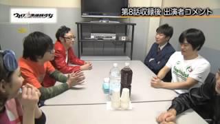 【2月28日(金)放送】 かこかりんのイベントを開催することになり、焦る...