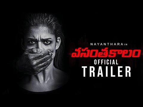 Nayanthara's Vasantha Kalam Movie Official Trailer | Yuvan Shankar Raja | Chakri Toleti | TFPC