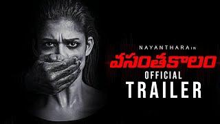 nayanthara-s-vasantha-kalam-movie-trailer-yuvan-shankar-raja-chakri-toleti-tfpc