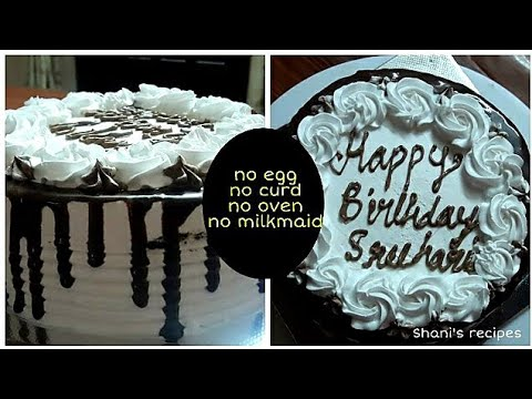 1Kg Eggless Chocolate Cake Recipe Without Oven In ...