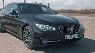 BMW 750 Xdrive. Не так дорого, как вы думаете.