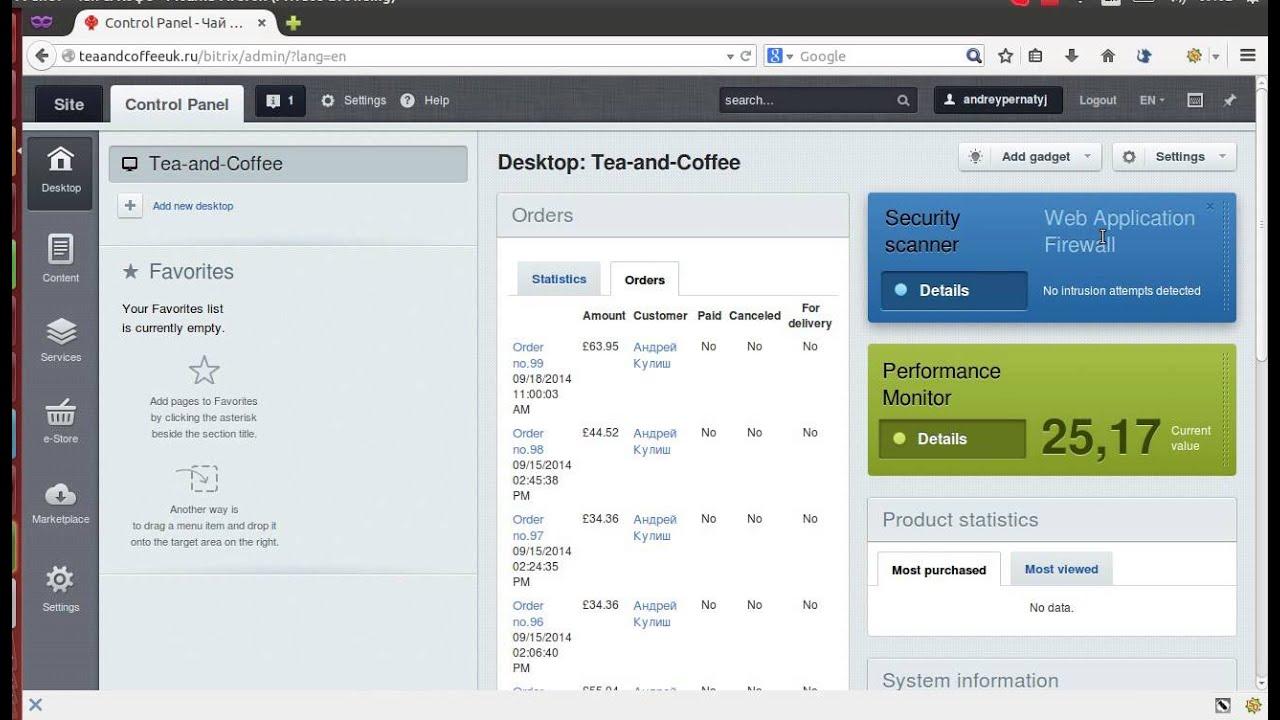 Битрикс user is admin crm систему для учета продаж