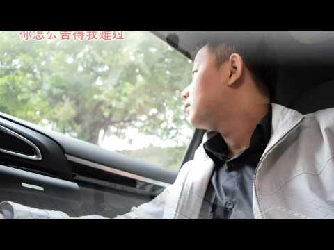 Ni Zen Me She De Wo Nan Guo - Huang Pin Yuan (你怎么舍得我难过 - 黄品源) Lyrics