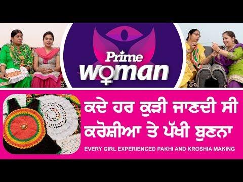 Prime Woman #9_Every Girl Experienced Pakhi And Kroshia Making.