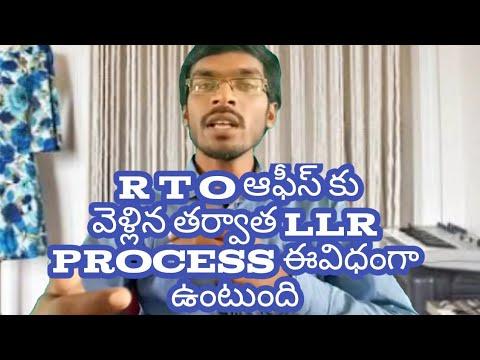 L L R process in R T O office