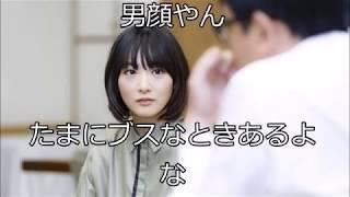 生駒里奈が可愛いすぎてヤバイ画像あり.