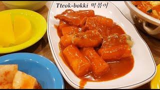 Typical korean dinner