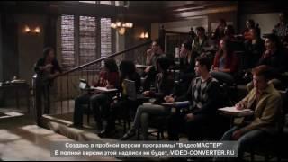 Восприятие. 13 серия сезон 2.avi