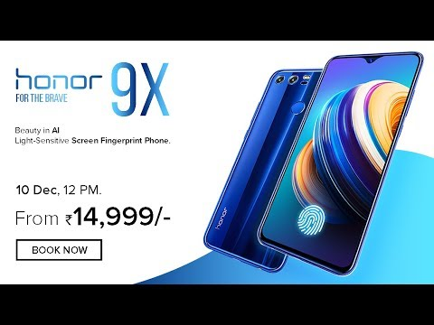 HONOR 9X : Price, Specifications, Release Date In INDIA !