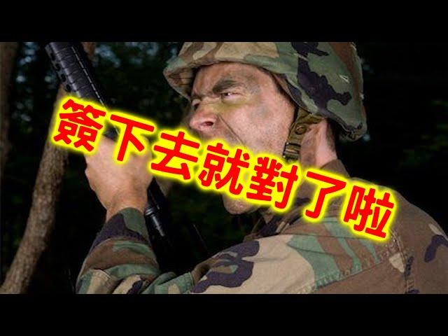 台灣的志願役(職業軍人)到底能不能簽啊... ?