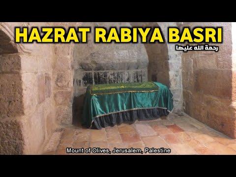 Hazrat Rabia Basri In Urdu Pdf