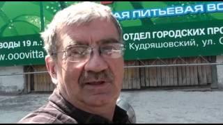 Marek Michel 2 1   Mongolia 2008
