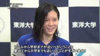 東洋大学 リオ五輪特集 「内田美希選手」