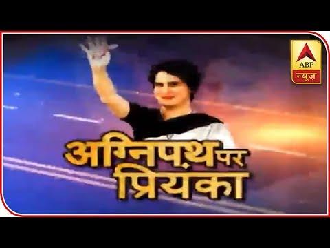 Rahul Gandhi Reiterates His Attack On PM, Raises 'Chowkidar Chor Hai' Slogan | ABP News