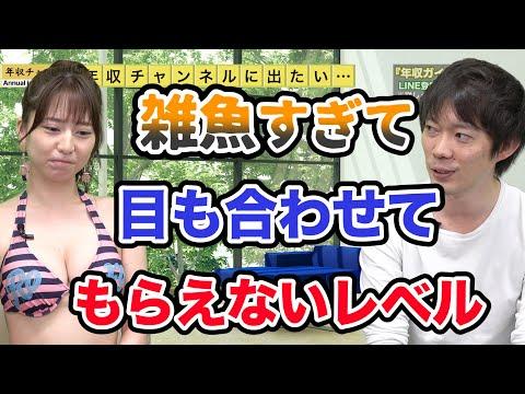 年収2000万円のエンジニアは雑魚ですか?|vol.261