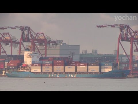 Container Ship: SITC QINGDAO (SITC Shipping, IMO: 9610547) Arrival