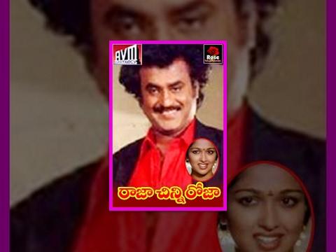 Raja Chinna Roja - Telugu Full Length Movie - Rajnikanth,Gowtami