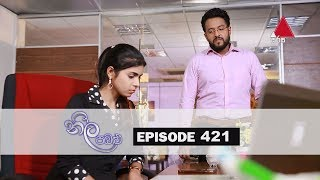 Neela Pabalu - Episode 421 | 23rd December 2019 | Sirasa TV Thumbnail