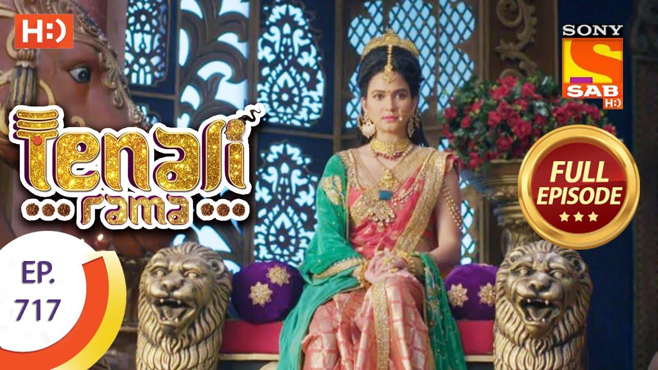 Download Tenali Rama - Ep 717- Full Episode - 15th July 2020