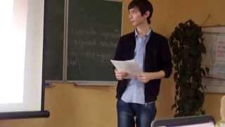 Тематический урок в английских группах 1 курса НФаУ. Часть 3