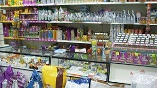 видео Дешевая аптека в Конотопе