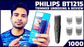 Philips BT1215 Trimmer Unboxing & Review | Best Beard Trimmer for men under 1000