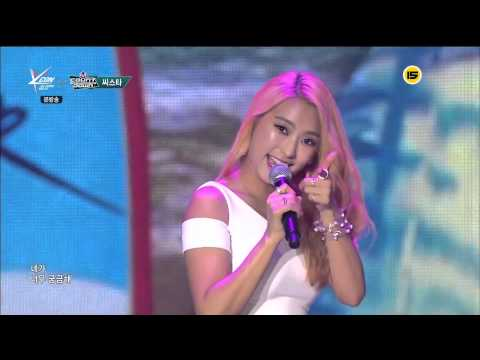Live HD | 150423 SISTAR