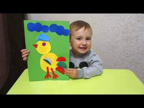 Как Сделать Цыпленка из Цветной Бумаги Тимур Делает Аппликацию Цыплёнок Видео для детей