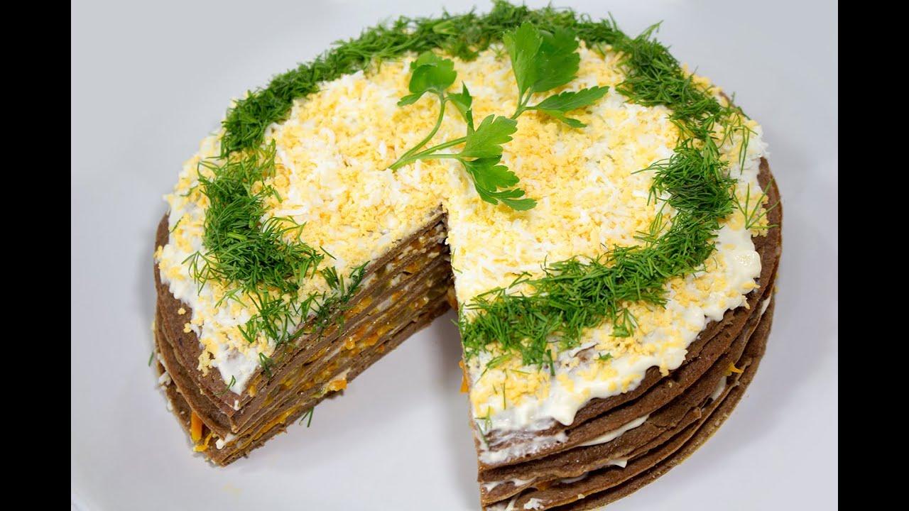 рецепт торт из печени с морковью с фото