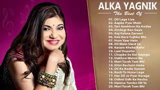अलका याग्निक हिट्स गाने - अलका याग्निक बॉलीवुड रोमांटिक गाने संग्रह | गोल्डन हिट्स