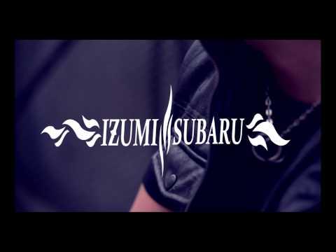 【公式】 BBQをしよう / 伊津美 昴 IZUMI SUBARU