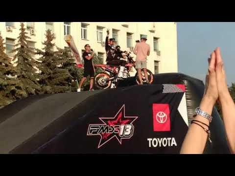 Kolesnikov FMX FEST 2019. Коломна, 31/08/2019