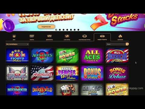 интернет казино фортуна