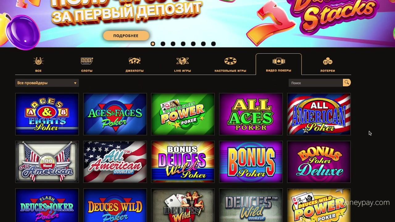 Игровые автоматы незаконно