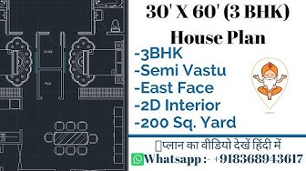 30x60 Feet | House Plan with 2D Interior | East Facing | G+1 | 3 BHK